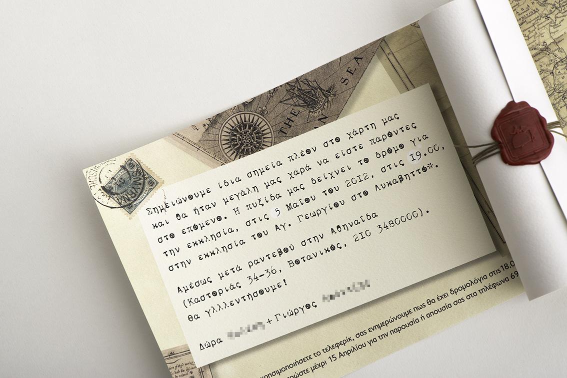 Marriage invitation03