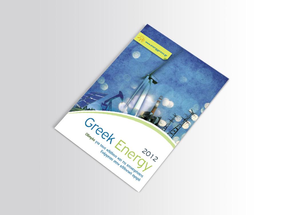 Greek Energy copy