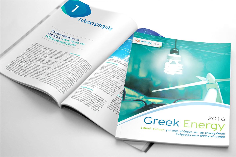GreekEnergy16_Mockup