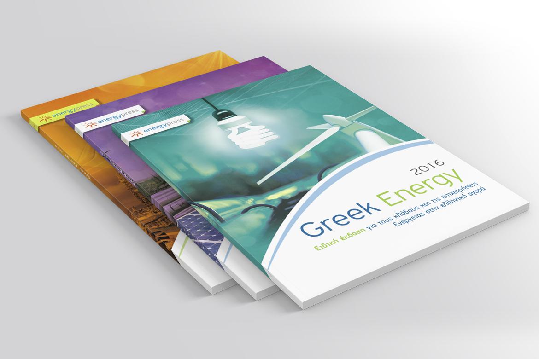 GreekEnergy_cover stuck