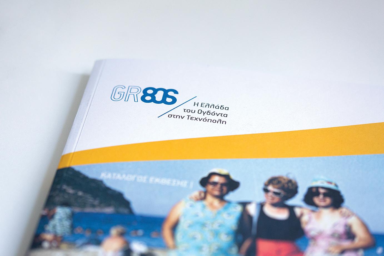 GR80s_11